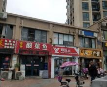 (转让)(华领)经开区文锦新城南门 足浴店转让 适合小吃便利店生鲜等