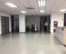 (出租)姑苏平江地铁口 耀盛大厦精装880平 可分租 带隔断
