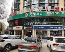 (出租)新街口商圈核心行业不限 商业氛围浓厚 精装修接手即可经营
