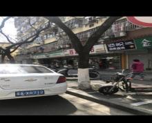 (出租)鼓楼区宁海路精装沿街吸金旺铺 成熟商圈业态不限可明火