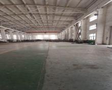(出租)可分租有码头滨湖区胡埭镇工业园10000平米双跨机械厂房出租