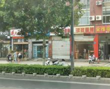 (出租)出租连云区中华西路临街门面