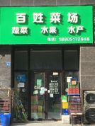 建邺区 奥体螺丝桥大街月安街45m²商铺