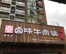 仙林大学城南邮广场美食街