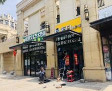 (出售)燕子矶地铁口沿街门面房 十字路口学校门口 可做超市生鲜市场