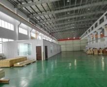 (出租)阳澄湖镇工业园30000平单层机械厂房出租,有6000平3层