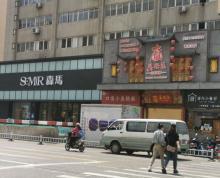 (出租)鼓楼区云南北路沿街旺铺招租,办公居民配套,周边人口众多!!!
