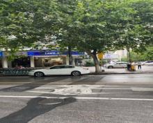 (出租)出租鼓楼区汉中门大街金鹰特惠对面 沿街门面适合烟酒品牌展示