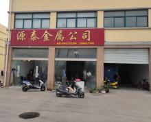 [A_32470]【第一次拍卖】海安镇黄河路1号房地产