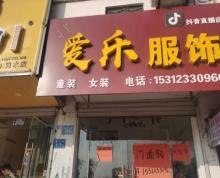 (出租)同乐路沿街旺铺、可做餐饮