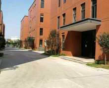 南京江宁科学园,谷里,正方中路,优质全新产业园500-8000平多层厂房办公楼对外招商