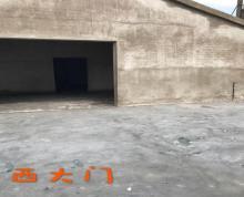 (出租) 秣陵 周里社区流塘村 仓库 250平米