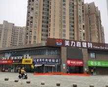 (出租)岱山纯一楼商铺门宽20米,户型方正业态不限,可分割