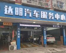 (转让)淘铺铺推荐 张家港千禧南路汽车美容店转让