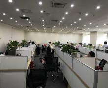 新街口核心商圈 珠江壹号 总部优选 提升企业形象