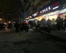 (出租) 玄武区丹凤街三岔路口吸金旺铺 可明火餐饮双层 大开间