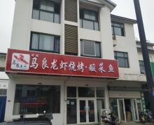 (转让)(淘铺铺推荐)吴中光福田舍路餐馆餐饮店烧烤店旺铺转让