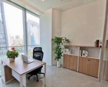 (出租)晋合广场100平精装带隔断家具拎包入驻地铁口高端