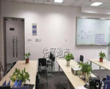 (出租) 丰惠旁万达中心电梯口纯写字楼出租房型宽敞235平