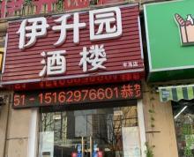 (出售)租金60w学府路沿街独栋商铺带稳定租约出售随时可看