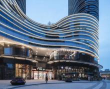(出租)苏宁广场!市中心地标写字楼!任意分割69到1200平均有房源