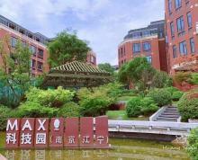 生命科创小镇花园式独栋办公楼八角楼陶红砖定制专属办公空间