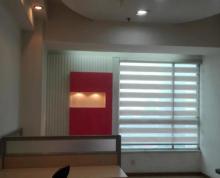 珠江路新世界中心A座 精装 繁华商业圈 个人房源 可注册公司