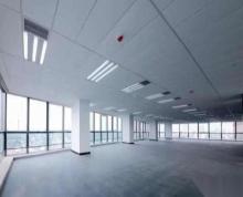 (出租) 送iphonX中海大厦写字楼可分割 开发商直招 正