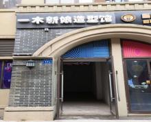 (出租)出租锡山区东亭商业街店铺