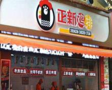 (转让)转让丹阳市区市中心商业街店铺 小吃店 临街旺铺 正新鸡排
