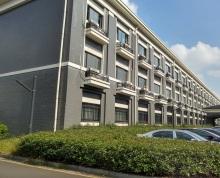 [A_9542]【第一次拍卖】江阴市蟠龙山路298号房产、土地及地上建筑物