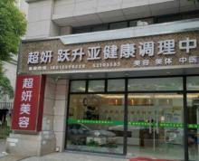 江宁天印大道地铁口旺铺 5.2米挑高双门头形象佳 地段成熟