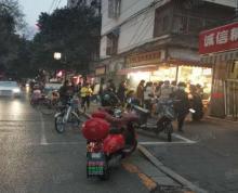 (出租)秦淮夫子庙太平南路沿街餐饮门面可明火与商场相通