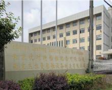 (出租)溧水区东屏工业园10000平方米厂房 办公楼出租 可面议