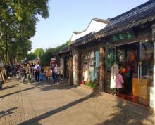 (出租)平江路南段主街临街商铺无转让费招租适合古装汉服小吃奶茶等各类