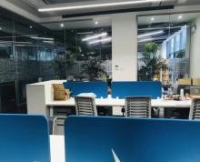 珠江路地铁站200米后一间独立办公室