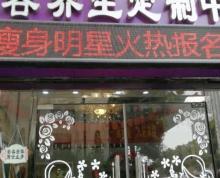 江宁东山万达公馆商铺