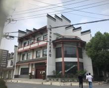 [A_32544]【第一次拍卖】南京市六合区横梁街道石源路72号房产