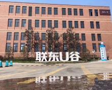 (出租) (出售)主城重大产业项目全新独栋厂房出售双证可按揭