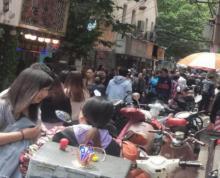 南京师范大学附属中学附近商铺出租 中山北路可餐饮小吃有执照
