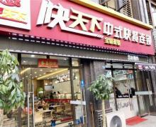 (出售)小市地铁口 电建中储泛悦城市广场 沿街重餐饮出入口 价格可谈