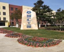 (出租) 龙池 六合经济开发区 厂房 400平米