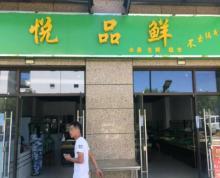 江山汇 地铁口无缝对接 小面积仅一套 可开水果店 租金超高!