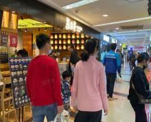(出租)江宁百家湖4万方商业综合体,诚招奶茶小吃,特色餐饮糕点零售!