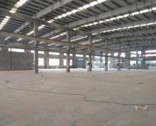 (出租)桃花工业园独栋单层钢结构厂房9300平,配套办公楼