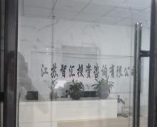(出租)淮安茂业时代广场写字楼出租