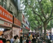 鼓楼区许府巷临街旺铺招租人流量大可做餐饮各类小吃无转让费
