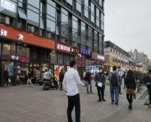 (出租)(无转让费)江宁 托乐嘉街区 地铁口 肯德基旁商铺出租
