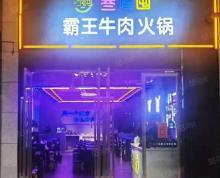 (转让)绿宝广场后面餐饮区!虎丘区成熟商圈,地理位置优越!