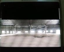 (转让)独门独院厂房及空地10亩